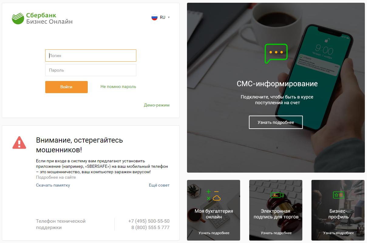 россельхозбанк официальный сайт кредиты онлайн baskino