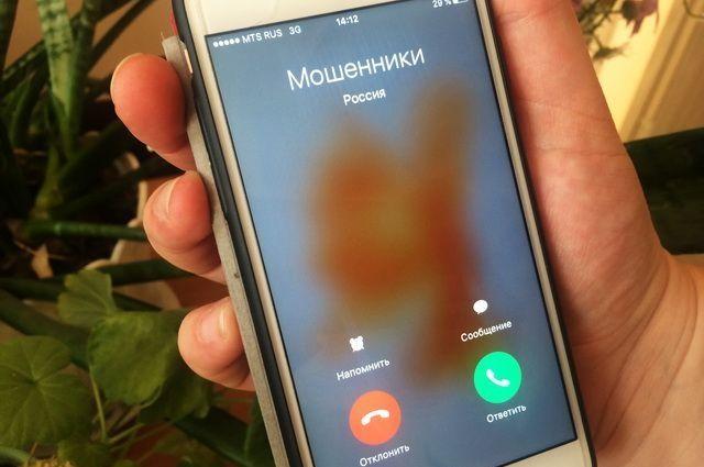 С каких номеров может звонить служба безопасности сбербанка?