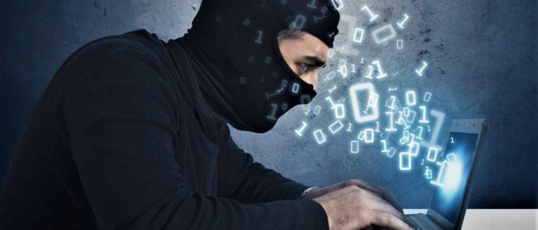 борьба с кибермошенниками