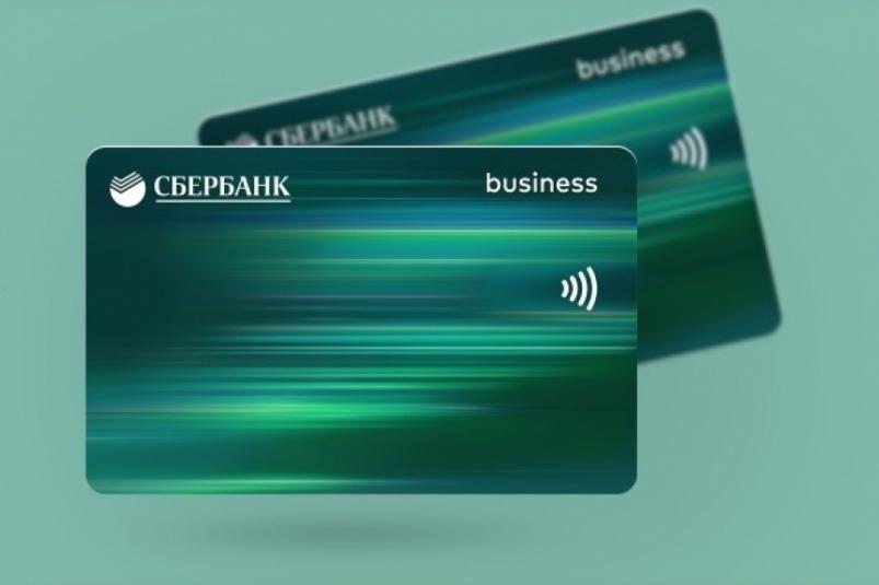 как сохдать и добавить бизнес карту в сбербанк онлайн