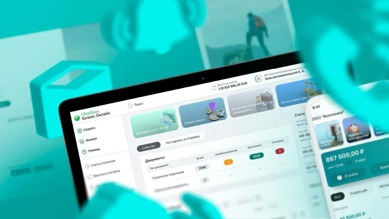как в сбербанк бизнес добавить нового пользователя