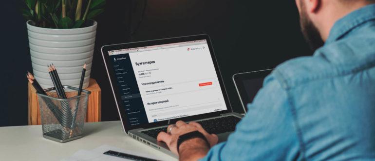 как отключить бизнес онлайн сбербанка