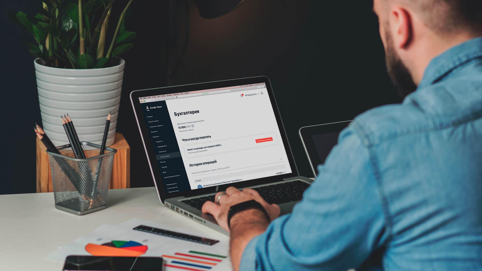 отключаем бизнес онлайн сбербанка