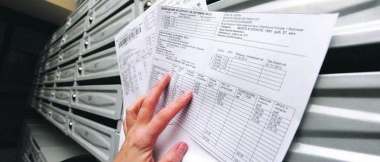 как сделать платежку в сбербанк бизнес онлайн