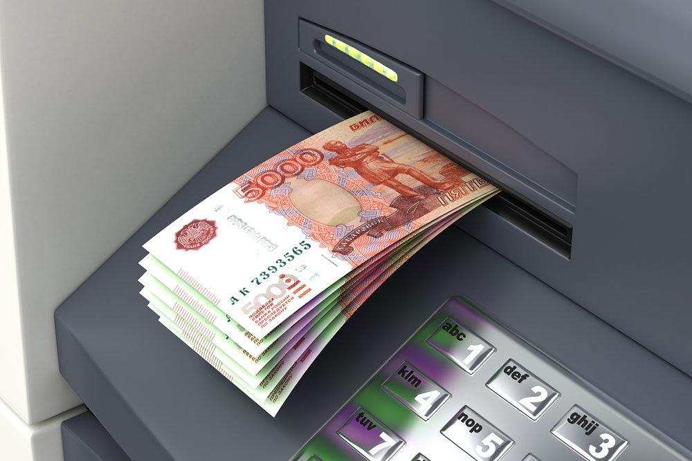сбербанк бизнес - как снять деньги