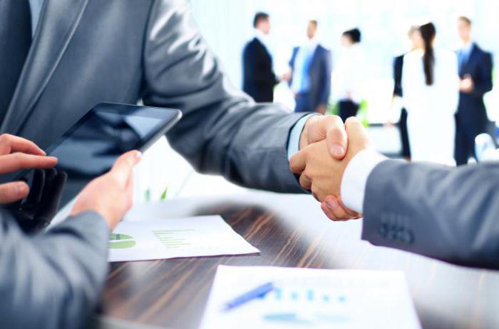 как создать контрагента в сбербанк бизнес онлайн