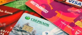 как выпустить бизнес карту сбербанк
